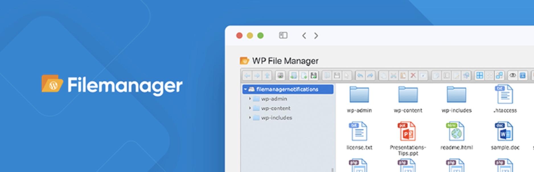 WordPressプラグイン「File Manager」